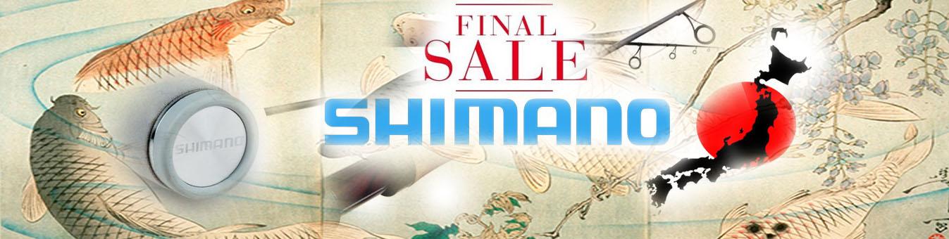 Sale_shimano