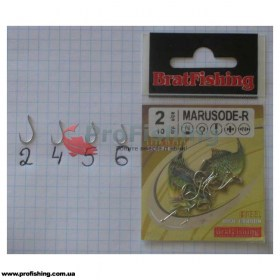 BratFishing Marusode-R