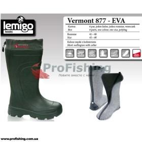 Lemigo VERMONT 877