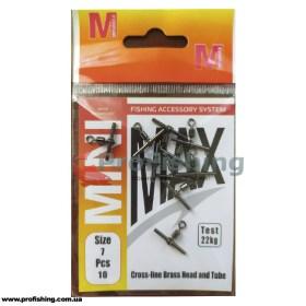 Вертлюг MiniMax Gross-line BrassHead and Tube
