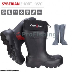 Camminare SYBERIAN SHORT