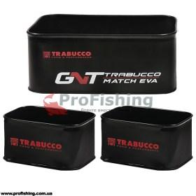 Набор Trabucco Groundbait Bowl Set