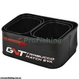 Набор Trabucco Groundbait Mini Bowl Set