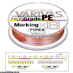 Шнур Varivas High Grade PE Marking X8 Type II