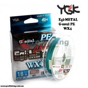 плетеный шнур YGK G-Soul EGI Metal